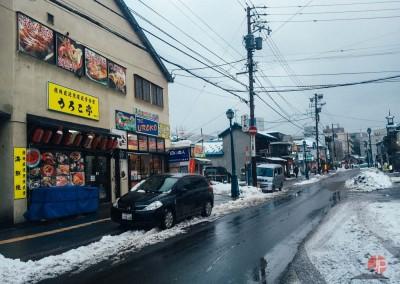 Experience Japow Ski-Snowboard-111
