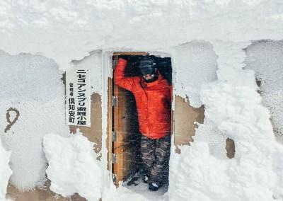 Experience Japow Ski-Snowboard-119